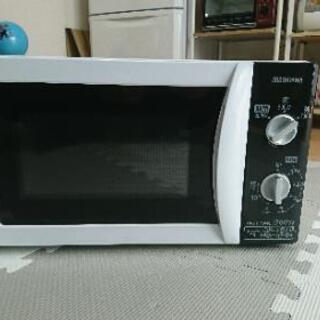 【東日本 50Hz専用】電子レンジ ホワイト IMB-T171-5