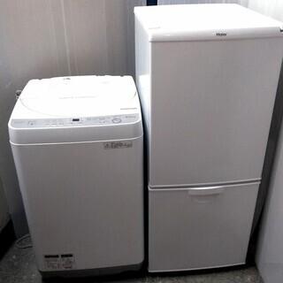 生活家電セット 冷蔵庫 洗濯機 6キロ 高年式 ホワイト家電 新生活に