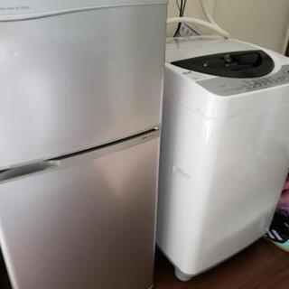 冷蔵庫、洗濯機2点を5000円