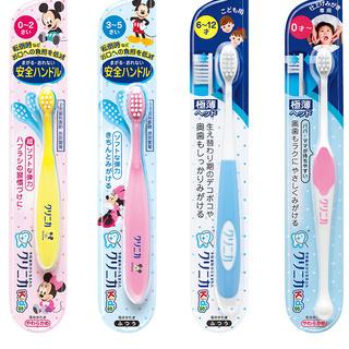 クリニカ Kid's 歯ブラシ 乳幼児用 未開封新品