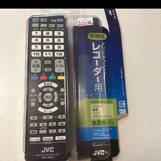 多機能リモコン テレビ&チューナー&レコーダー用