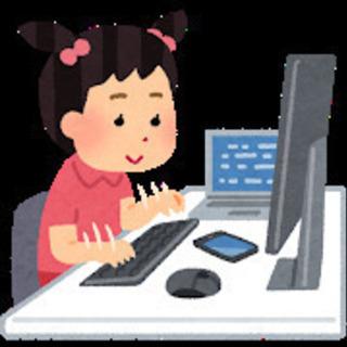 休校になったお子様をお持ちの方 趣味のパソコン教室K-z工房