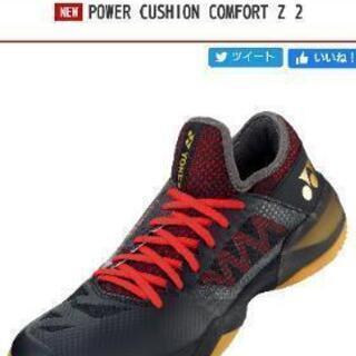 YONEX 24cm POWER CUSHION COMFORT...