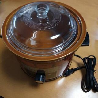 コトコト煮込む電気陶器鍋スローポット