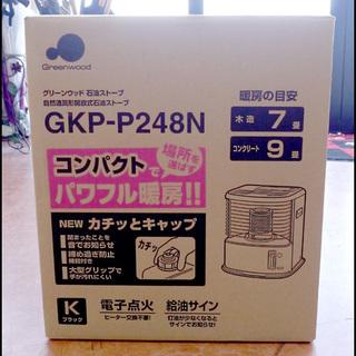 新品! グリーンウッド 灯油ストーブ GKP-P248N 39TOP
