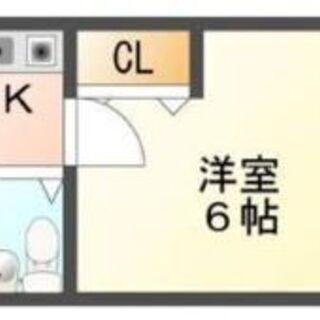 🌇上本町 敷金礼金ゼロ✨駅まで3分!周辺に買い物施設・飲食店多数あり☆