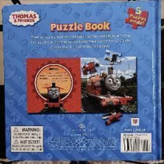 機関車トーマス ブックパズル