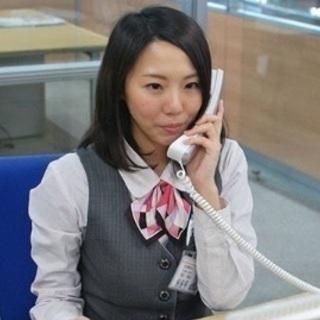 リモートワーク時給1200円~更に歩合あり【自宅作業OK】電話対応