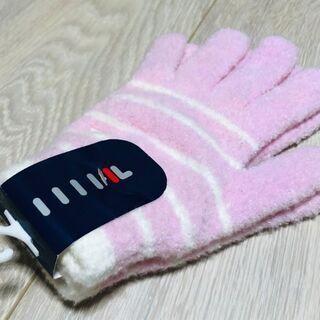 FILA手袋(子供用手袋)新品