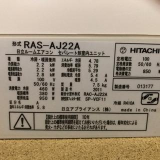 エアコン回収依頼 - 佐野市