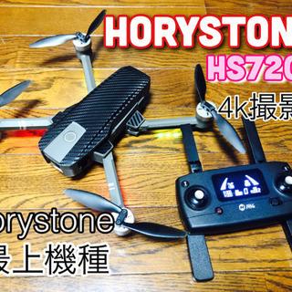 (売切れ)最安値 GPS ドローン horystone hs72...