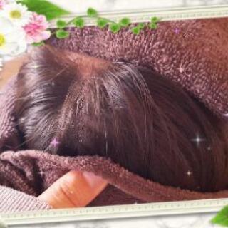 男女歓迎【良質深睡眠】至福スカルプドライスパ