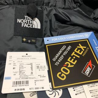 THE NORTH FACE ザノースフェイス アンタークティカパーカ GORE-TEX Antarctica PARKA ダウンジャケット ND91807 - 売ります・あげます