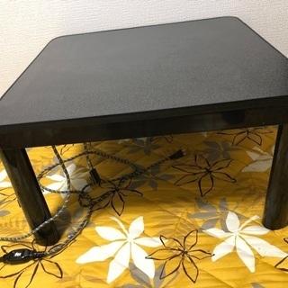 こたつ ★テーブルのみ