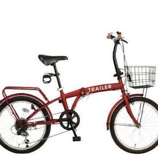 折りたたみ自転車求む