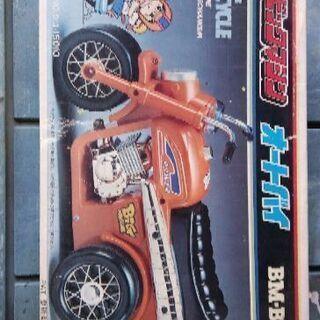 ヨネザワ製品 バイクの玩具 超レア商品