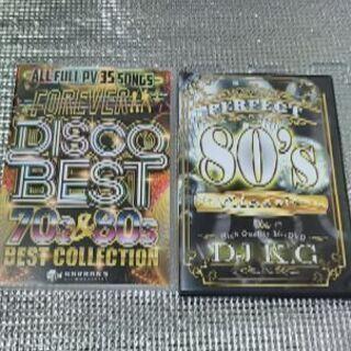 DVD洋楽 80年代70年代 二本