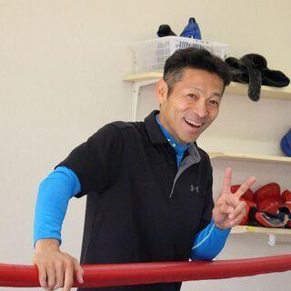 シェイプアップはボクシングで! 入会金0円3月末日まで
