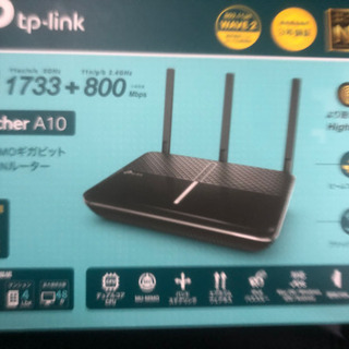 Wi-Fiルーター TP-LINK A10