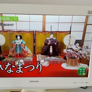 東芝 LED REGZA 26RE1 26インチ 液晶テレビ