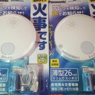 【3000円OFF 新品です】未開封品 Panasonic…