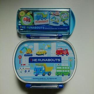 子ども用 お弁当箱セット