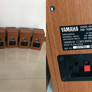 YAMAHA ヤマハ NS-10MM &YST-SW45 5.1...