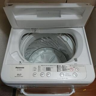 ☆Panasonic製の洗濯機です☆