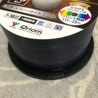 ダビング用DVD