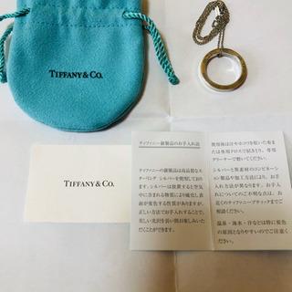 サークルペンダント(Tiffany &co)