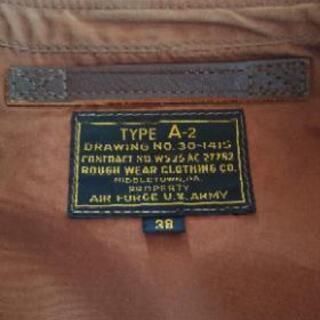 リアルマッコイズ A-2 フライトジャケット - 自転車
