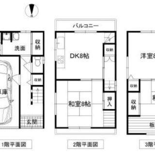 🏠若江 駐車場1台あり♪3DKの一戸建て!周辺買い物施設あり☆9...