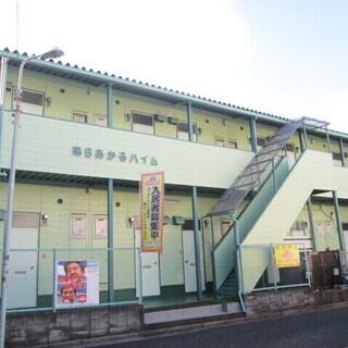 成増駅徒歩8分♪契約金9万円☆詳細はお問い合わせください!