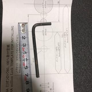 【ネット決済・配送可】断捨離 工具 No.3