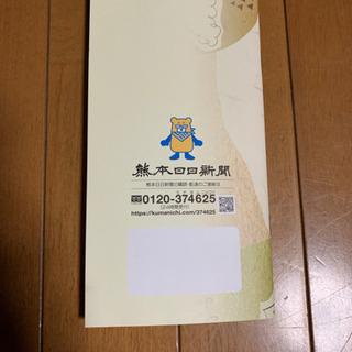 あげます。0円 スケジュール帳 4月始まり - 生活雑貨