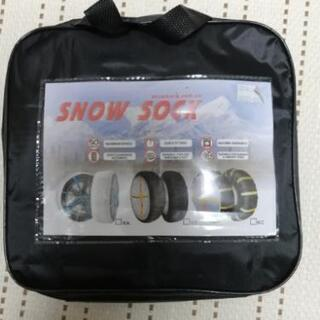 新品未使用品❗雪用タイヤチェーン布タイプ簡単かぶせるだけ