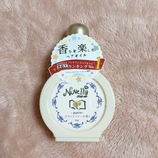 NOVELLA ノヴェラ ヘアオイル ベリーの香り ヘアケア