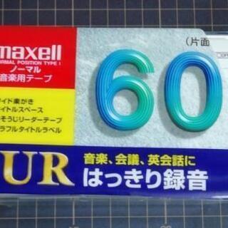 カセットテープ 60分