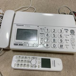 電話機(中古品)パナソニック