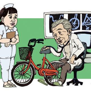 自転車の修理、メンテナンス専門店