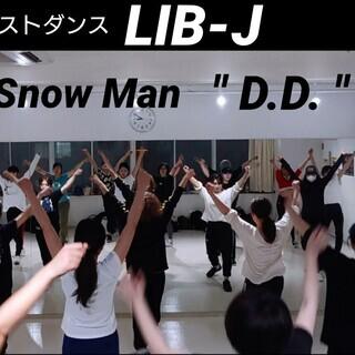 【渋谷】ジャニーズ(嵐・Snow Man・King&Prince...