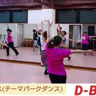 【川崎】ジャズダンス(テーマパークダンス・ミュージカルダンス)クラス