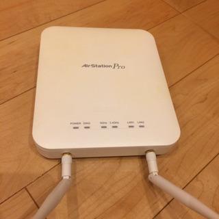 WiFi 無線ルーター