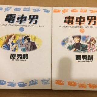 500→200円‼️まんが、4冊セット