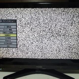 東芝REGZA 32型テレビ 2010年