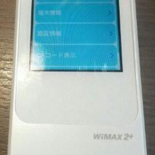 ⑤G対応モバイルWiFi No.①