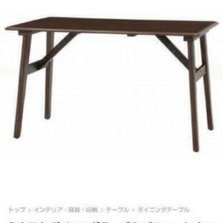 店頭完売品 ミキモク MIKIMOKU ダイニングテーブル パ...