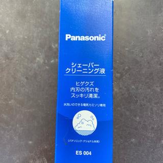 【新品】パナソニック シェーバー クリーニング液 ES004  ...