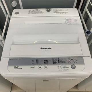 パナソニック NA-F50ME3 5.0kg 洗濯機 20…