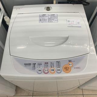 東芝 AW-501G 5kg 洗濯機 2002年製